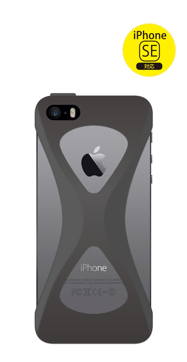 Palmo for iPhone5 Black