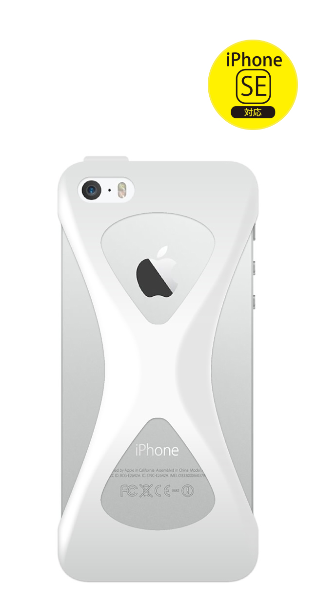 Palmo for iPhone5 White